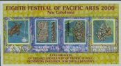 NFI SGMS736 8th Festival of Pacific Arts, New Caledonia miniature sheet